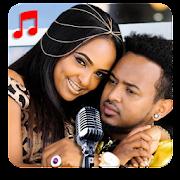 Amharic Music Video