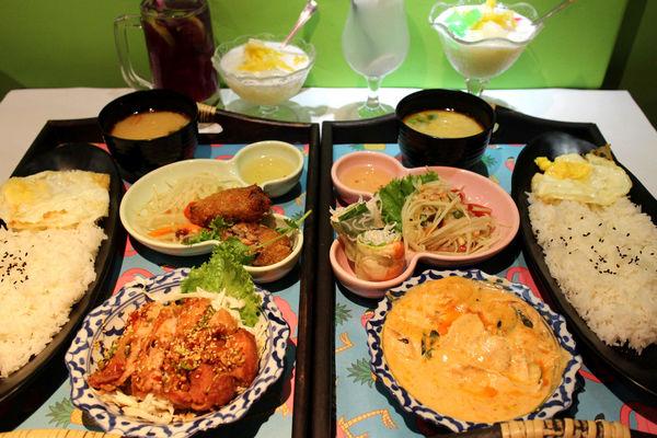 Chic Thai 泰式新定食