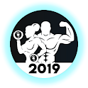 Home Fitness - Diet and Workout icon