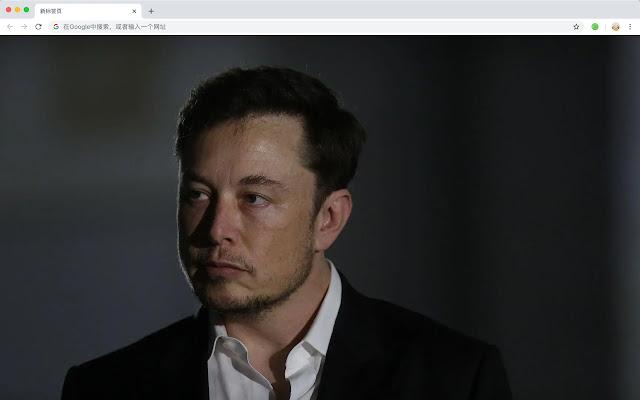 Elon Musk Pop Hd Wallpapers New Tabs Theme