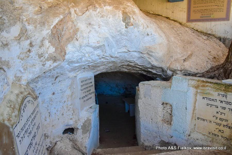 В пещере, где находится циюн Рабби Кросподайя. Экскурсии в Израиле. Святые еврейские места. Гробницы праведников.