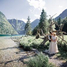 Esküvői fotós Olga Kochetova (okochetova). Készítés ideje: 22.06.2017