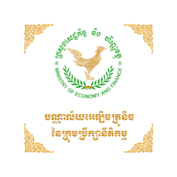 Legal Library of Ministry of Economy and Finance