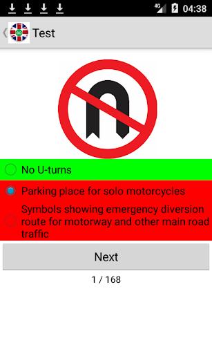 Road signs (Traffic Signs) United Kingdom  screenshots 7