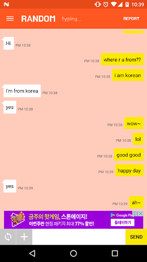 Chat with random stranger