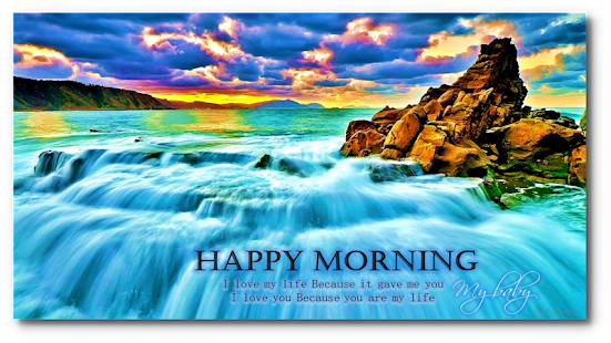 Good morning good night nature android apps on google play - Good night nature pic ...