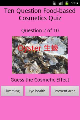 食物美容猜看Food-based Cosmetic Quiz