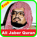 Abdullah Ali Jaber Quran mp3 - High Quality Sound icon