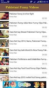 Pakistani Funny Videos 2016 screenshot 1