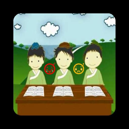 中国のチャントと歌 教育 App LOGO-APP試玩