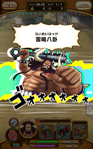 ONE PIECE サウザンドストーム Mod Apk Download For Android and Iphone 7