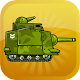 Super Flying Tank for PC-Windows 7,8,10 and Mac
