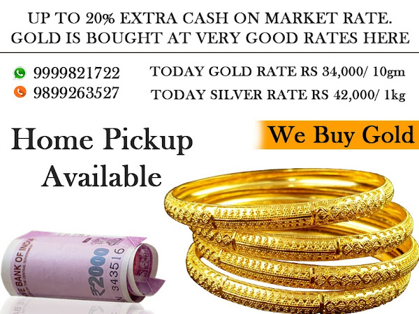 Cash For Gold in Noida, Gold Buyers Near Me, Sell Gold