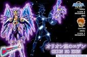 Orion no Eden – Omega Cloth