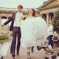 Wedding photographer Elena Korobeynikova (ElenaKorobeynik). Photo of 20.01.2015