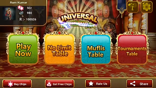 Universal Teen Patti - Indian Poker Game  captures d'écran 6
