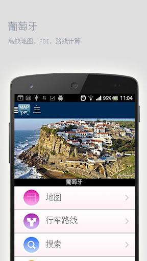 TuneIn Radio - Radio & Music - Android Apps on Google Play