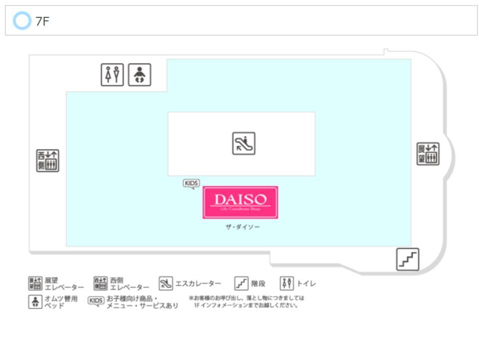 B060.【アルカキット錦糸町】7Fフロアガイド171114版.jpg