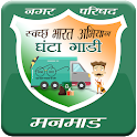 Manmad Garbage Collection Van icon