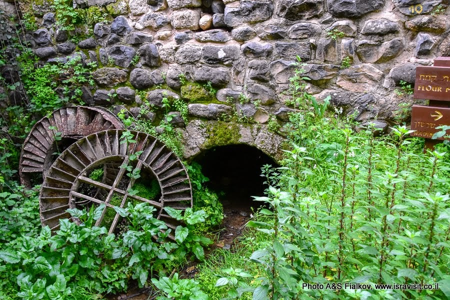 Водяная мельница в заповеднике Тель Дан.