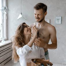 Wedding photographer Anna Lisovaya (AnchutosFox). Photo of 02.07.2018