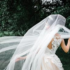 Wedding photographer Tatyana Glushkova (Glushkova). Photo of 06.08.2018