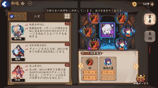 吸血姫_御魂1