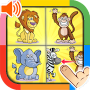 Find Match Puzzle for Kids
