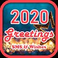 Happy New Year Greeting 2020