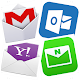 All Emails - All in One