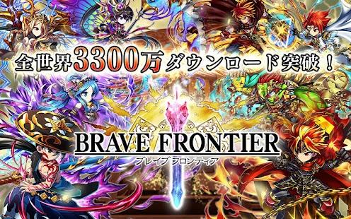 Brave Frontier Japan mod apk
