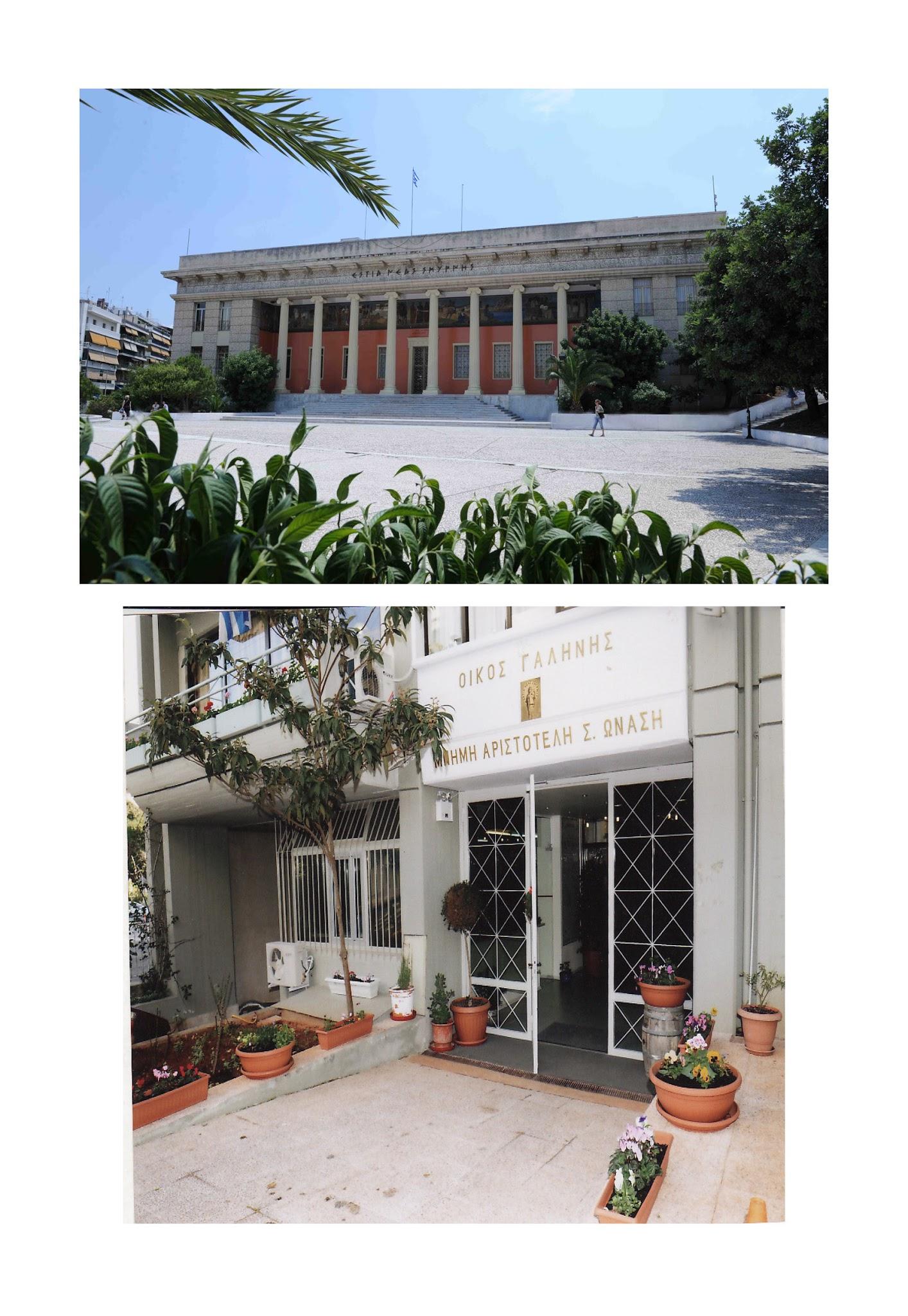 Photo: ΕΣΤΙΑ ΝΕΑΣ ΣΜΥΡΝΗΣ: «Το θαύμα της Πίστης στις Αθάνατες αξίες, στον Εθελοντισμό και στη Συλλογικότητα», της Βιργινίας Χαμουδοπούλου-Κωνσταντινίδου, Γενικής Γραμματέως της Εστίας, Δεκέμβριος 2015, σελ. 2.