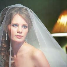 Wedding photographer Sergey Shaltyka (Gigabo). Photo of 04.05.2016