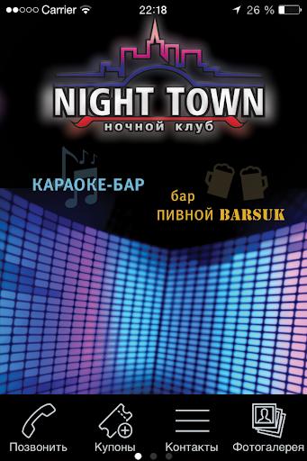 Ночной клуб Night Town