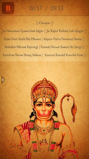 Hanuman Chalisa HD_Audio screenshot 2