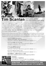 Photo: Tim Scanlan Japan Tour 2013 フライヤーうら面 2013.02.19