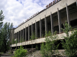 Photo: pripyat community cultural centre