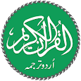 Quran with Urdu Translation apk