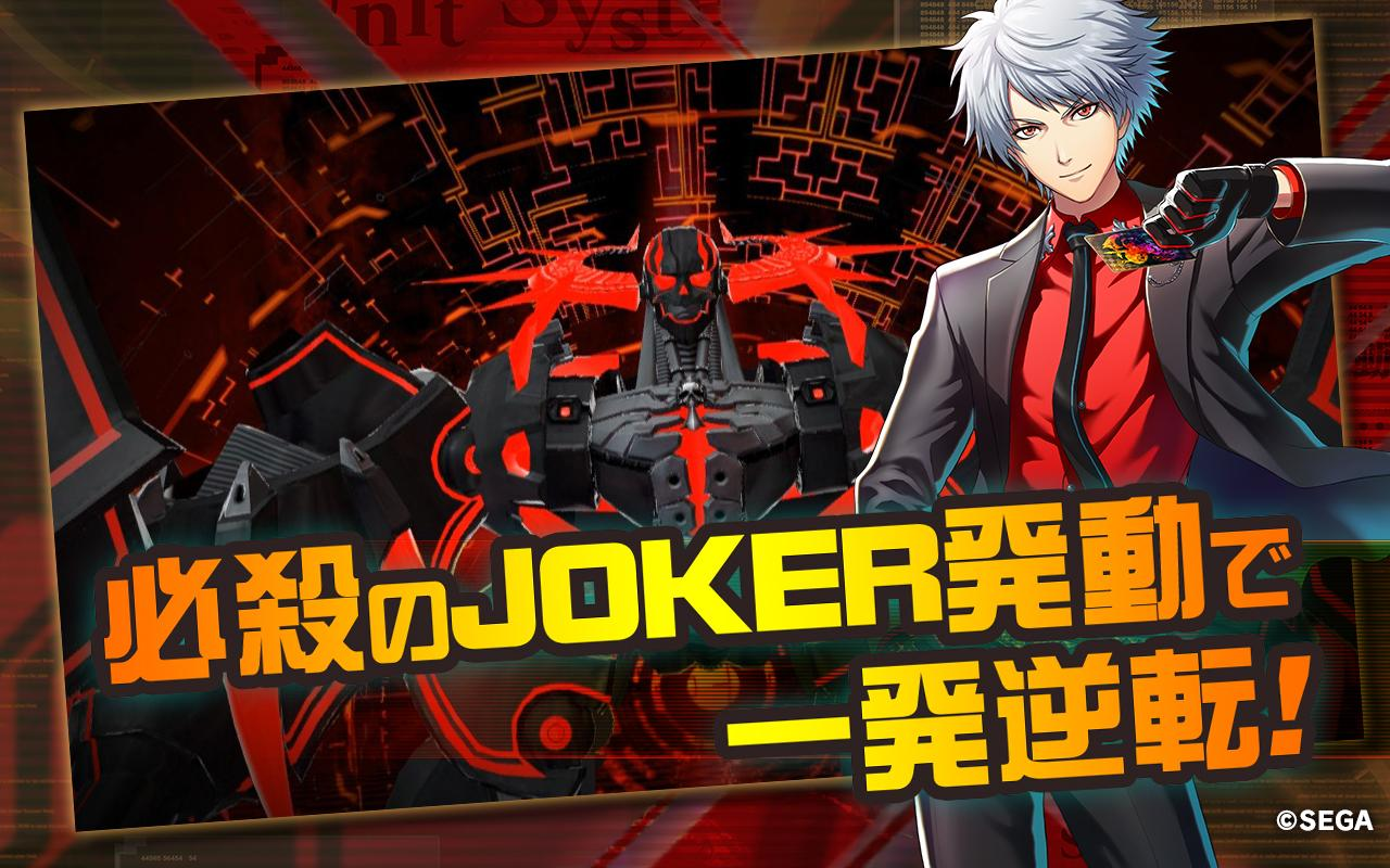 CODE OF JOKER Pocket- screenshot