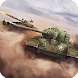 Grand Tanks: 戦車ゲーム - Androidアプリ