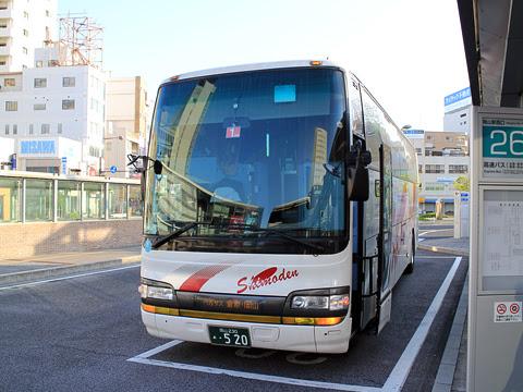 下津井電鉄「ペガサス号」 H520 岡山駅西口にて その1