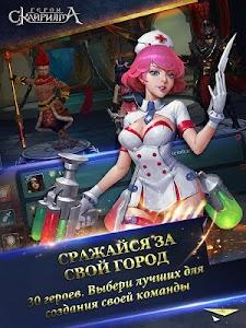 Heroes Skayrilma v0.3.9 Mod