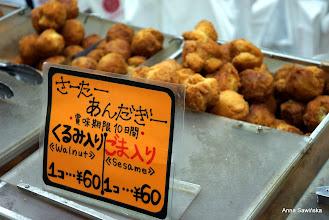 Photo: Typical doughnut of Okinawa