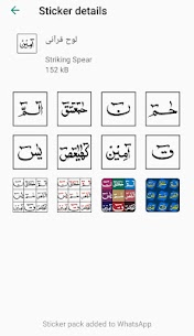 Islamic Stickers, Islamic Stickers For Whatsapp App Download For Android 7