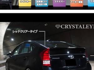 プリウス ZVW30 h21 sツーリングセレクションのカスタム事例画像 yuutoさんの2018年06月02日21:15の投稿