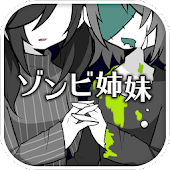 ZombieSisters[Training Game] Android APK Download Free By Karapon.Games