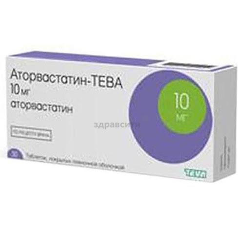 Аторвастатин-Тева таблетки п.п.о. 10мг 30 шт.