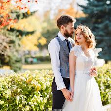 Wedding photographer Anastasiya Saul (DoubleSide). Photo of 23.11.2016