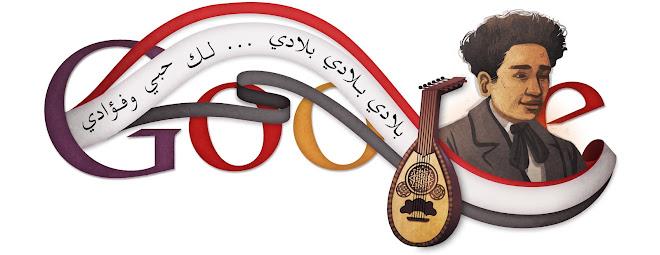 شخصيات عربية - السيد درويش
