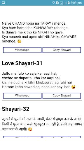 bangla dating sms dating agentur cyrano e01 thai subs